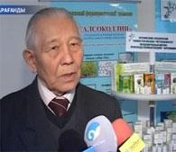 В РК разработан противоопухолевый препарат «Арглабин»