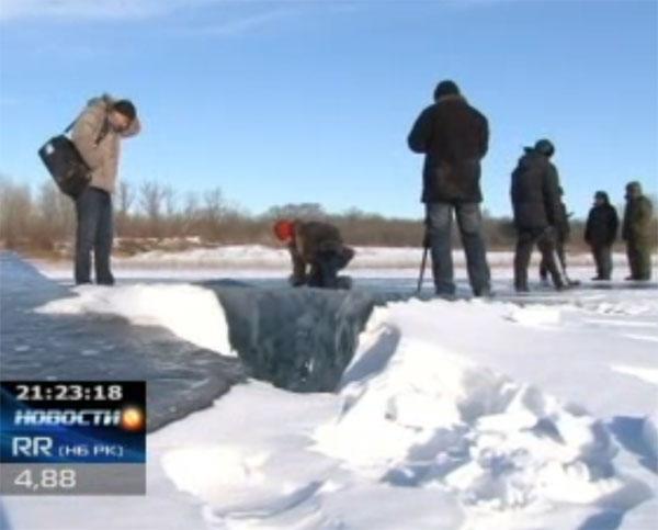 Огромные ледяные глыбы обнаружили на реке Урал местные жители (фото)