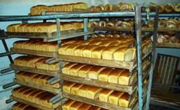 Кимрский хлебокомбинат