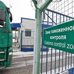 1). Таможенное оформление.  Услуги по таможенному оформлению грузов.