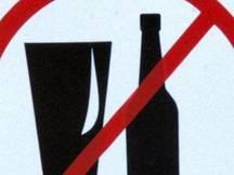 """""""Сухой закон """" увеличил число алкогольных аварий."""