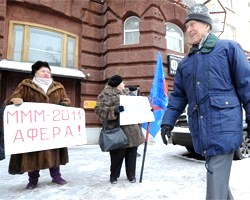 КГБ Беларуси взялся за «МММ-2011» - арестованы подельники пирамиды Мавроди и банковские счета