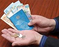 Профсоюзы выступили против повышения пенсионного возраста для женщин