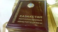 К. Масимов просит КС определить порядок исчисления конституционных сроков по ряду статей Конституции