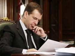 Медведев внес в Думу законопроект о контроле над расходами чиновников