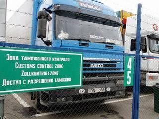 Смоленск таможенный брокер