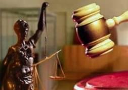 С начала года Верховный суд РК отменил приговоры для 29 человек
