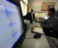 Есть ли в Казахстане на случай землетрясения план спасения?