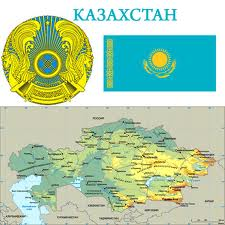 Национальный банк Казахстана является.  Юр. лицом. имеет самостоятельный баланс, действует на принципах полного...