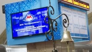 1 декабря в одном из вагонов накануне запущенного алматинского метро внезапно погас свет.  В пресс-службе АО...