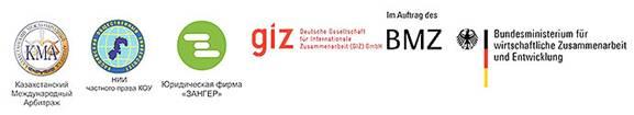 Международная научнопрактическая конференция «Гражданское право и предпринимательство»