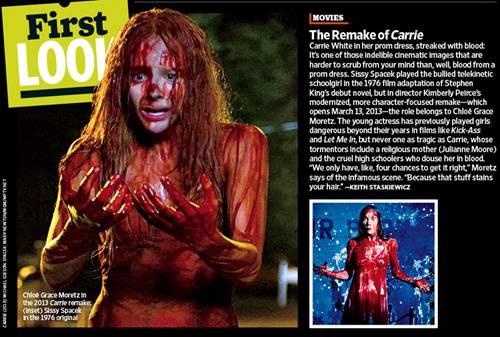 Первые официальные кадры новой «Кэрри»