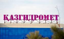 """""""Бабье лето"""" вернется в Казахстан - синоптики"""