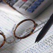 В Мажилисе презентовали изменения в законопроект о налогообложении