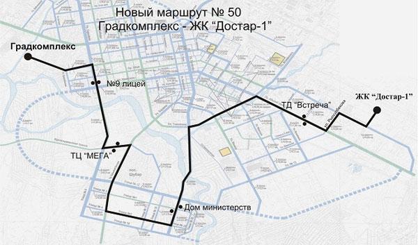 """Схема движения автобуса 50: начальный пункт  """"ЖК  """"Достар """", далее - ул. Мусрепова - пр. Кудайбердыулы - ул..."""