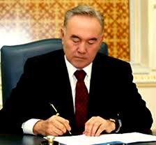 Казахстан ратифицировал договор о противодействии легализации доходов, полученных преступным путем, и финансировании терроризма