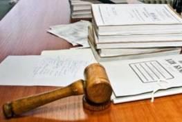 Как в Казахстане развивается уголовно-исполнительная система?