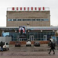 В Усть-Каменогорске кинотеатр «Юбилейный» хотят лишить исторического названия