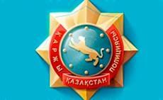 В СКО назначен новый начальник департамента финансовой полиции