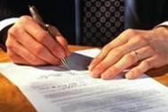 подписание документ