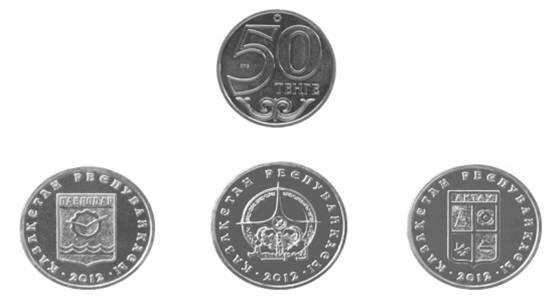 Нацбанк РК выпустил в обращение памятные монеты «Павлодар», «Атырау» и «Актау» из серии монет «Города Казахстана»
