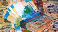 Курс валют в костанае
