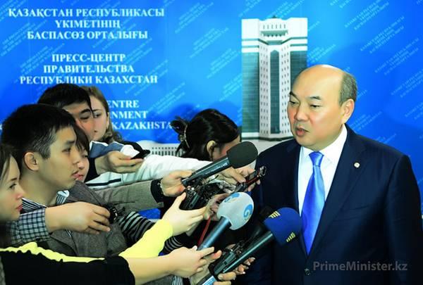 Заседание Правительства от 4 декабря 2012 года