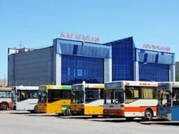 В Казахстане планируют внедрить единый стандарт услуг автовокзалов