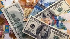 Цеснабанк курс валют