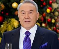 Нурсултан Назарбаев поздравил казахстанцев с Новым 2013 годом