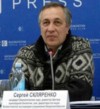 Сергей Скляренко, директор Центра прикладной биологии, заместитель директора  Казахстанской ассоциации сохранения биоразнообразия