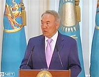 Ряд политических госслужащих принесли присягу народу Казахстана и президенту