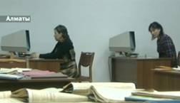 Лингвисты приступили к работе по переводу казахского языка на латиницу