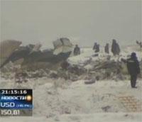 Что стало причиной авиакатастрофы - мнения экспертов