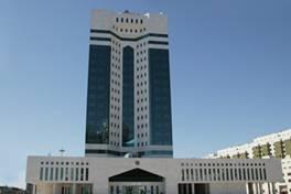 В Министерстве регионального развития РК назначены новые вице-министры