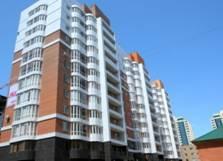 Квартиры в Темиртау выросли в цене за год на 14%