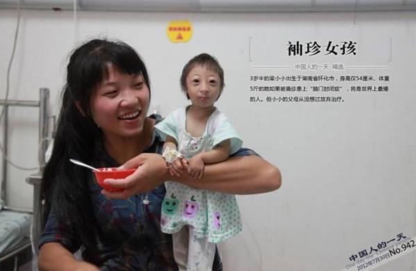 Самая маленькая трехлетняя девочка