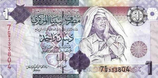 Осень патриарха: как портреты диктаторов «опадали» с банкнот (фото)