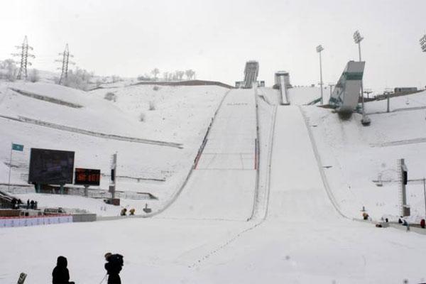 В Алматы состоялось открытие этапов Кубка мира по лыжному двоеборью