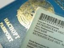 Теперь казахстанцы могут изменить Ф.И.О. через интернет
