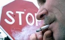 За три дня акции актюбинские полицейские выявили более 500 нарушений правил курения