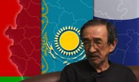 Как повлияет на Казахстан арбитражный суд в ТС