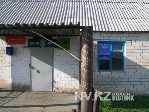 В России есть своя собственная Караганда (фото)