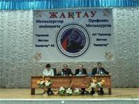 В Темиртау профсоюз металлургов «Жактау» переизбирает председателя