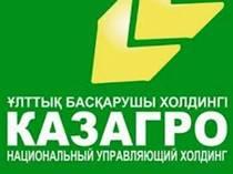 """""""КазАгро"""" инвестировал в АПК Атырауской области более 870 млн тенге"""
