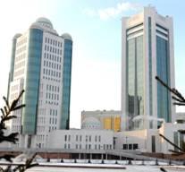 Депутаты сформировали проект повестки пленарного заседания