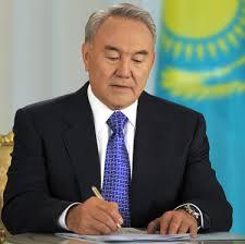 Назарбаев подписал поправки в законодательство по вопросам конкуренции