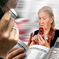 Схема обмана проста: неизвестное лицо по телефону сообщает потерпевшим о чрезвычайных обстоятельствах...