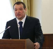 Заседание Правительства РК от 9 апреля 2013 года