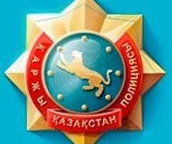 Казахстанским политическим госслужащим могут запретить владеть активами за рубежом